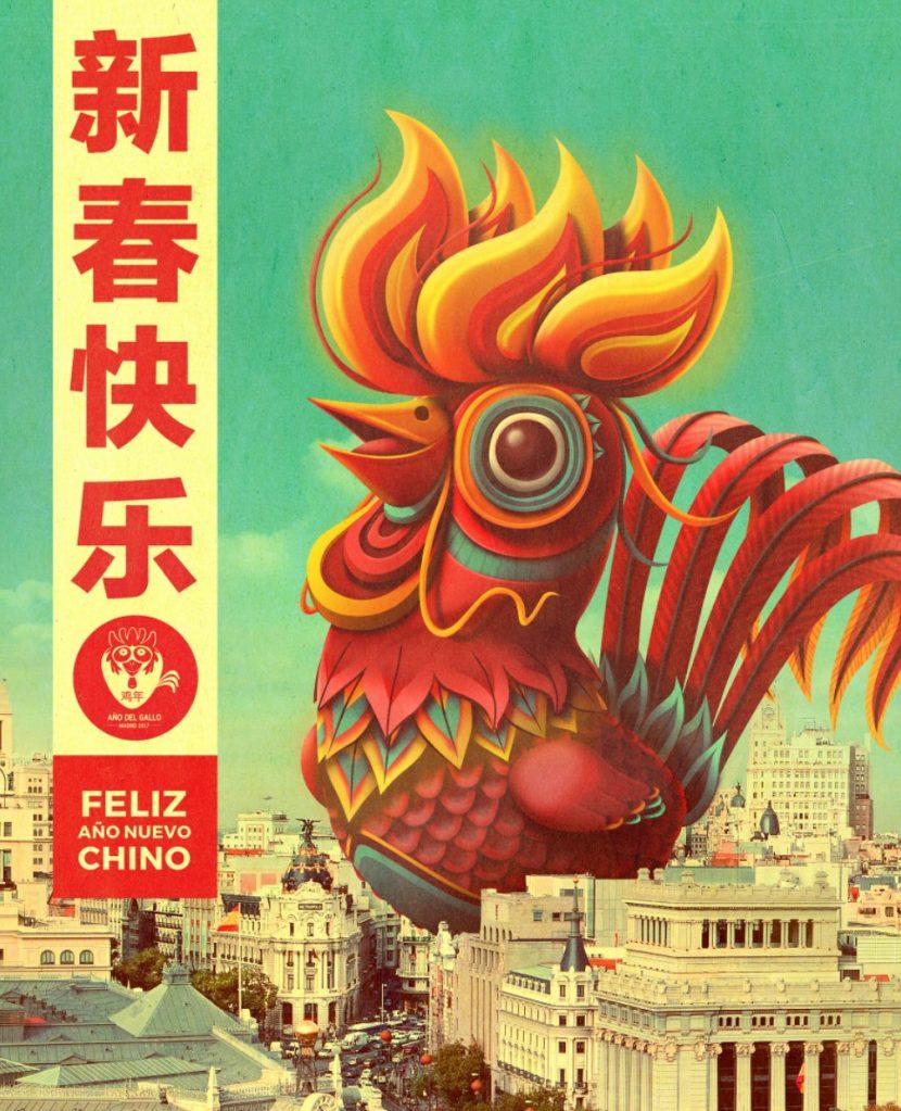 Cartel Ayuntamiento Madrid Bakea Año Nuevo Chino año chino madrid